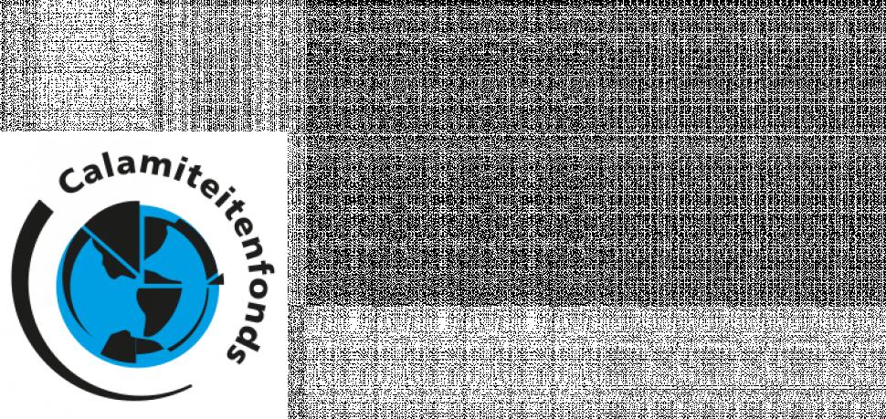 logo calamiteitenfonds