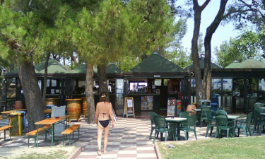 Camping Villaggio Europa Italien